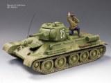 SOVIET T34/76 (#25)
