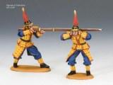 IC041 Imperial Match Lock Gun Team A