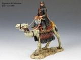 Sherif Ali ibn el Karish