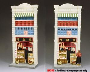 HK283 Grain & Grocery Store