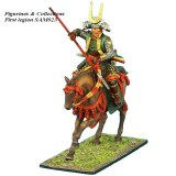 FL SAM023 Mounted Samurai PRE ORDER