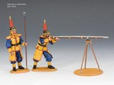 IC042 Imperial Match Lock Gun Team B