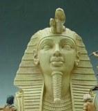 AE014 PHARAOH'S HEAD RETIRE