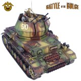 "BB033 German Flakpanzer IV ""Wirbelwind"" with 2 Crew Figures"