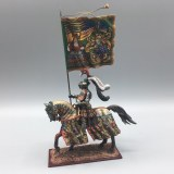 Knight from Maximilian's Triumph w/Flag