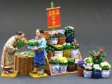 HK146G Flower Shop SetRETIRE