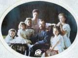 Tricentenaire des Romanov 1613-1913